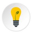 eco light bulb icon circle vector image