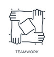 teamwork or hands friends vector image