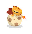 cute cartoon baby dragon hatching from egg funny vector image