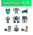 energy color icon set vector image