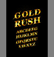 gold rush font vector image vector image