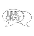 live chat speech bubble icon vector image