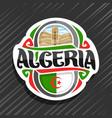 logo for republic of algeria vector image