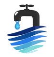 water tap and water drop vector image vector image