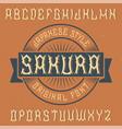 label font named sakura vector image vector image