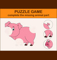 complete the puzzle and find the missing parts vector image vector image