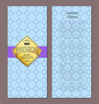 luxury choice premium quality seal certificate vector image vector image
