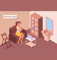 mother room lactation composition vector image