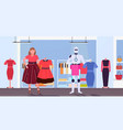 robotic character and woman choosing dresses vector image vector image