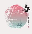 chinese characters spring happiness truth vector image vector image