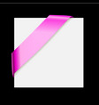 silk pink corner ribbon - design elements vector image