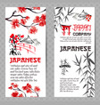 vertical banners or flyers concepts set japanese vector image vector image