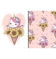 ice cream cone unicorn with sunflower vector image vector image
