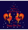 Image of 2017 year of Red Rooster vector image vector image