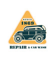 repair and car wash since 1869 log auto service vector image vector image