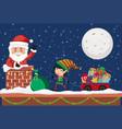 santa giving gift by chimney vector image