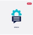 two color speech icon from artificial vector image vector image