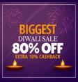 Biggest diwali sale offer with diya and fireworks