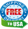 Free shipping glossy web icon vector | Price: 1 Credit (USD $1)