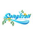 songkran festival in thailand water splash yellow vector image vector image