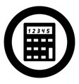 calculator icon black color in circle or round vector image vector image