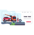 car towing landing page automobile emergency vector image