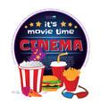 round frame with cinema symbols vector image