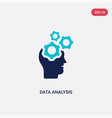 two color data analysis icon from artificial vector image vector image