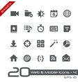 web and mobile icons-4 - basics vector image