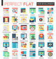web development complex flat icon concept vector image