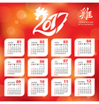 2017 year calendar with Chinese symbol of the year vector image
