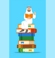 arab man teacher sitting on stack of books vector image vector image