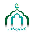 masjid or mosque symbol vector image