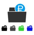 rouble wallet flat icon vector image