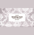 greeting card ornamented background royal vector image vector image