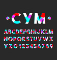 modern style font typography alphabet set vector image