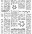 newspaper imitation background pattern vector image