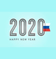 trendy design number 2020 with flag 10eps vector image vector image
