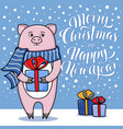 christmas and new year card with standing pig vector image vector image
