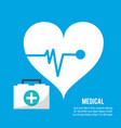 medical heartbeat kit first aid health care vector image vector image