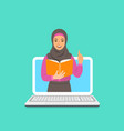 online education concept with arab woman teacher vector image