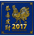 The Chinese character for rooster Gold characters vector image vector image