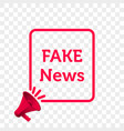 fake news message quote megaphone icon vector image vector image