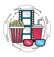 filmstrip with cinematography tools icon vector image vector image