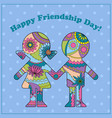 happy friendship day card vector image vector image