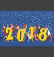 happy new year 2018 party people celebrating vector image vector image