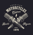 monochrome motorcycle service logotype vector image vector image