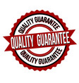 quality guarantee label or sticker vector image vector image