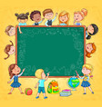 school board for your text funny kids and vector image vector image