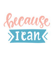 because i can lettering quote vector image